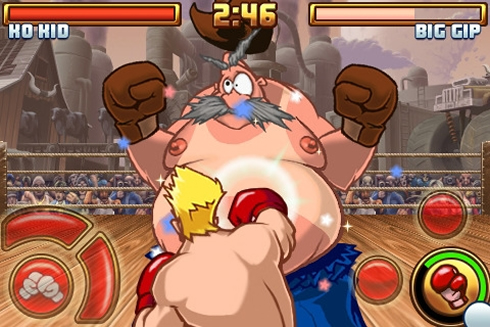 super ko boxing screenshot