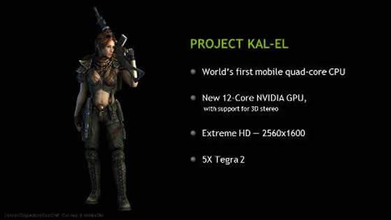 kal-el nvidia stvorjadrovy mobilny procesor android