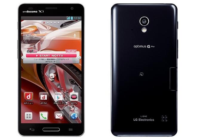 lg optimus g pro špecifikácia android